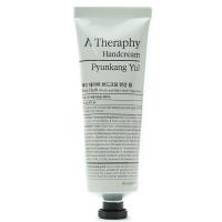 Pyunkang Yul A Therapy Hand Cream