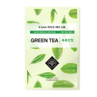 Etude House 0.2 Therapy Air Mask (Green Tea)