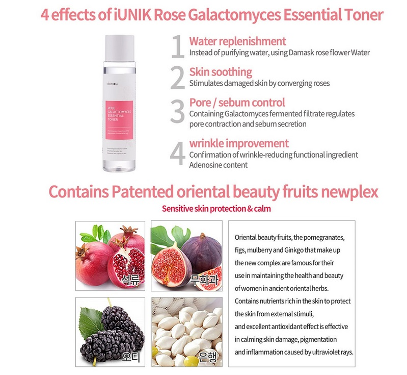 iunik-rose-galactomyces-toner-improve