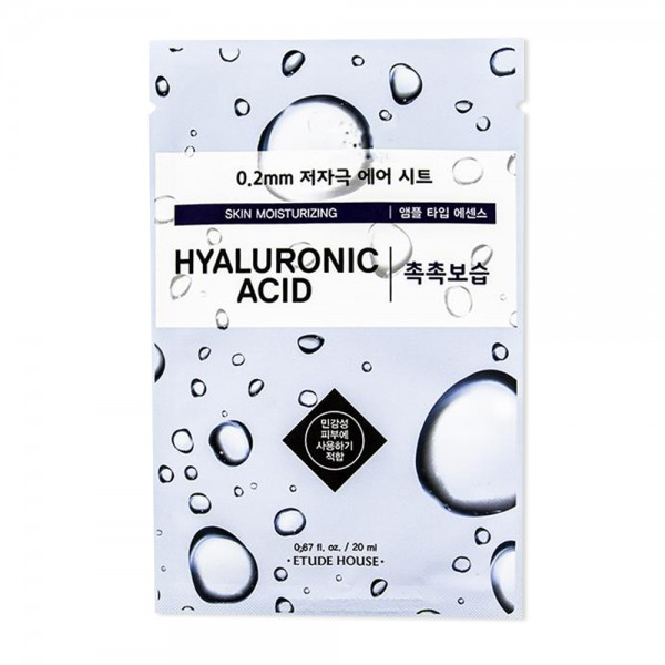 Etude House 0.2 Therapy Air Mask (Hyaluronic Acid)