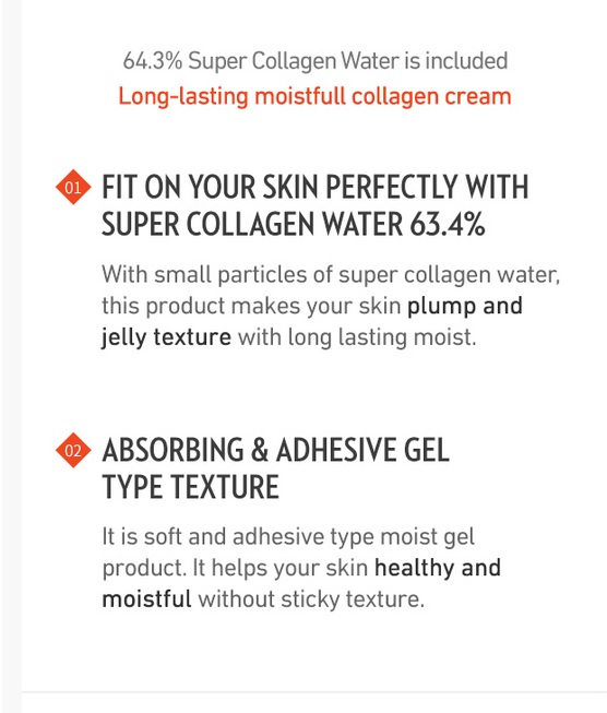 Collagen-Cream-EH