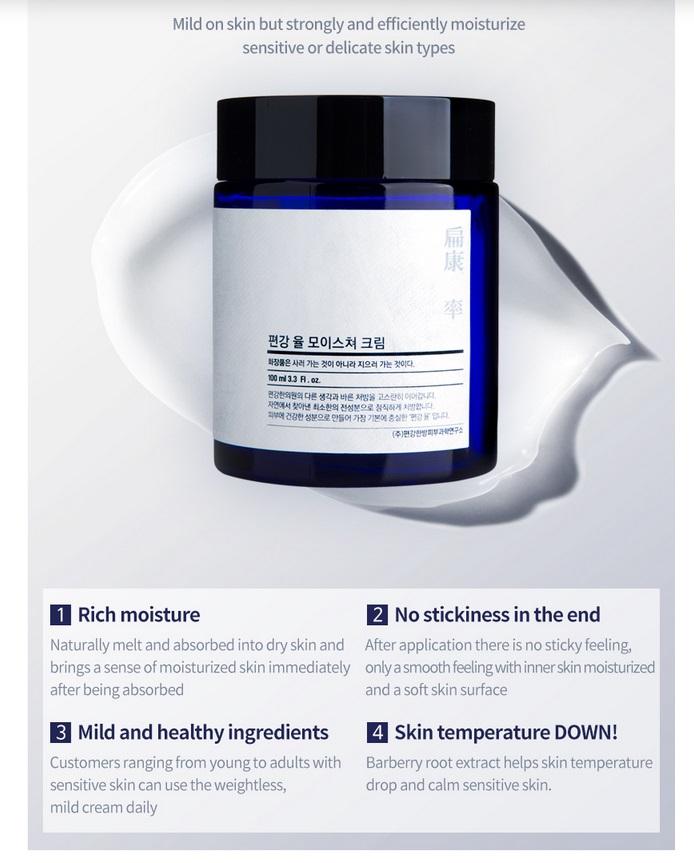 Mositure-Cream