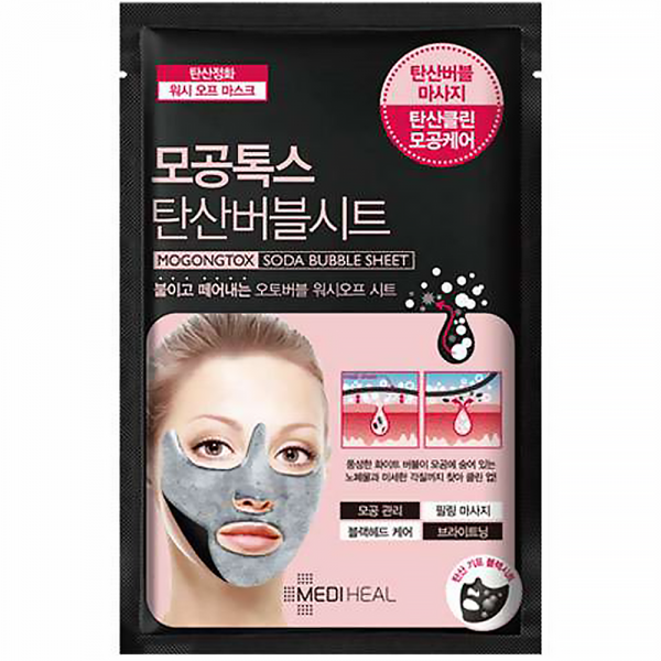 MEDIHEAL Mongontox Soda Bubble Sheet Mask