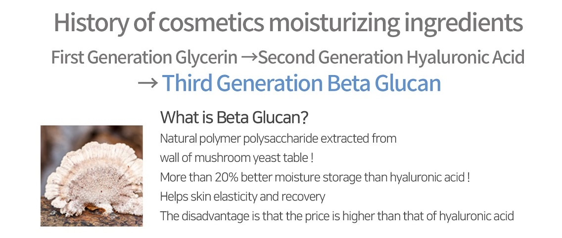 iunik-beta-glucan-serum-banner