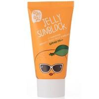 Qyo Qyo Tangerine Bright Moist Jelly Sunblock SPF40 PA++
